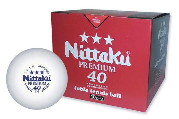 Nittaku-celluloid-table-tennis-balls
